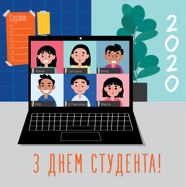 students_day_2020_translatel