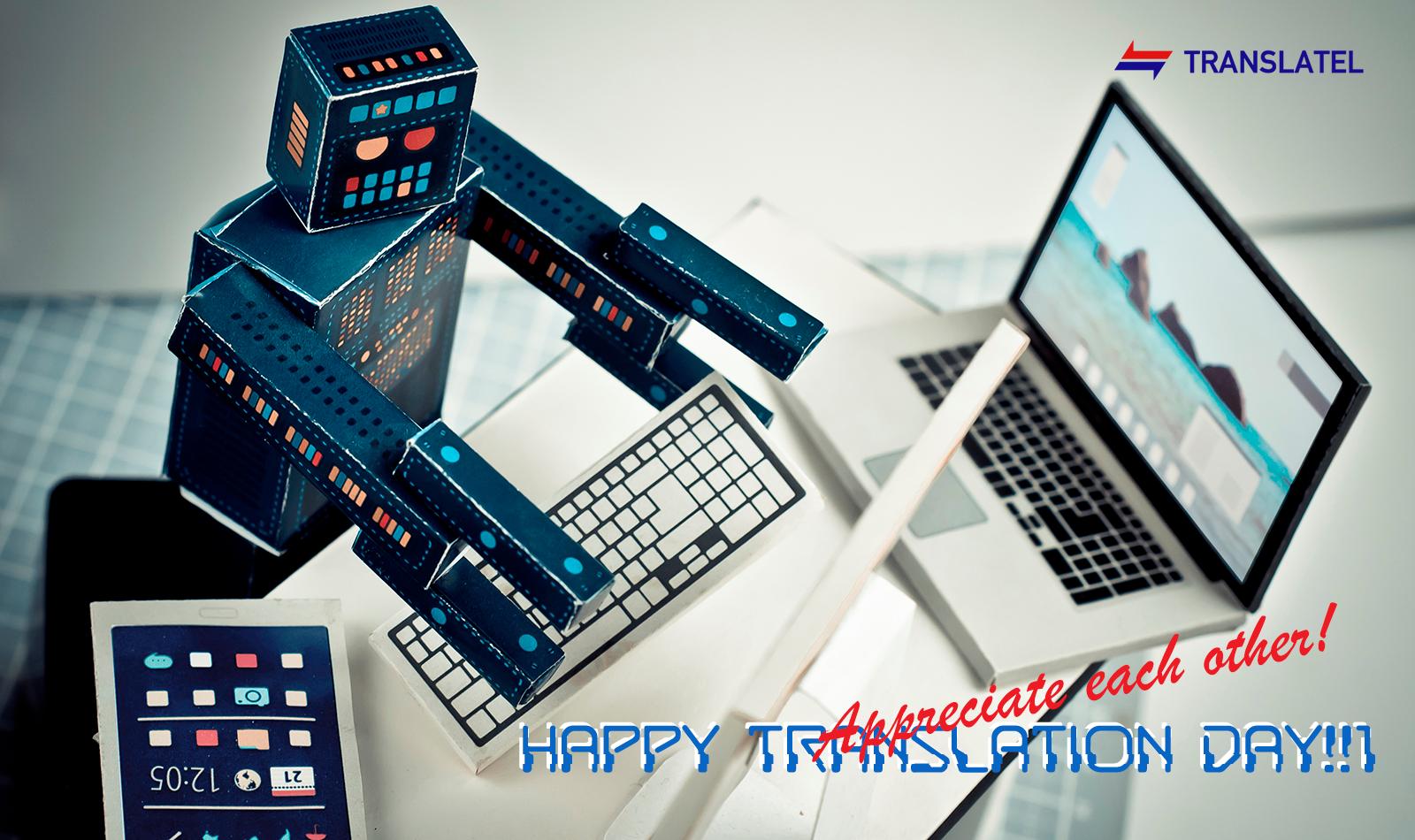 translators day